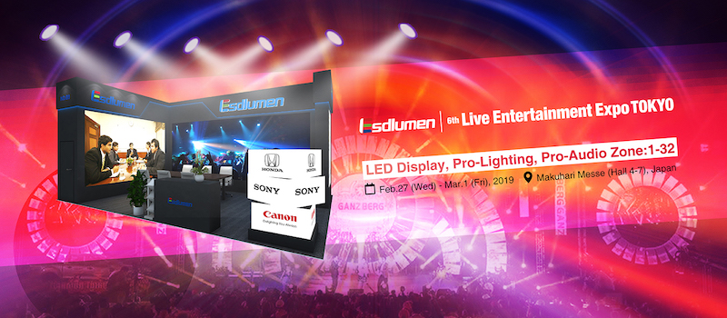 LED Display Solution Provider