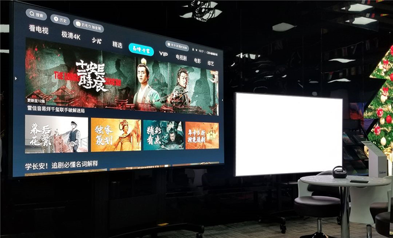 82 inch LED TV with 0.9mm pixel pitch