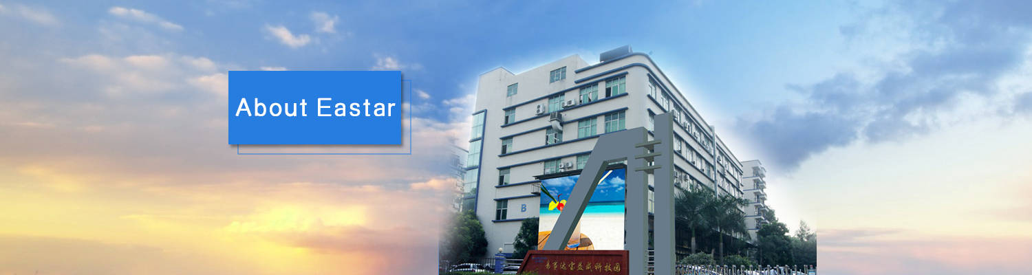 led screen,led display - eastar