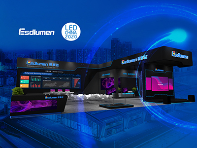 Esdlumen invites you to booth 1-G11 during LED China 2020