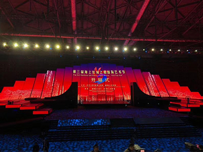 Opening Ceremony of the 3rd Maritime Silk Road International Art Festival