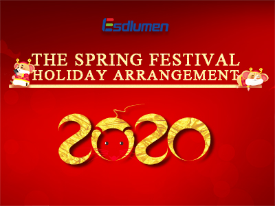 The Spring Festival Holiday Arrangement