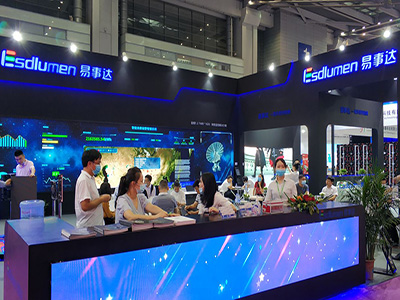 Esdlumen's various solutions were displayed during the LED China 2020