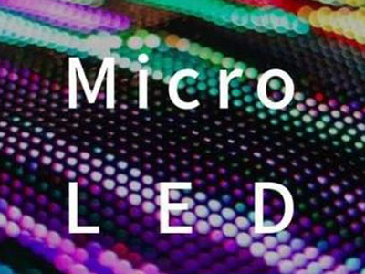 Chinese companies begin to layout the Micro LED display technology